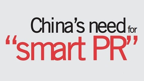 Chinas need for smart PR